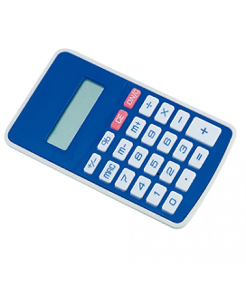 Calculadora Result - Imagen 1